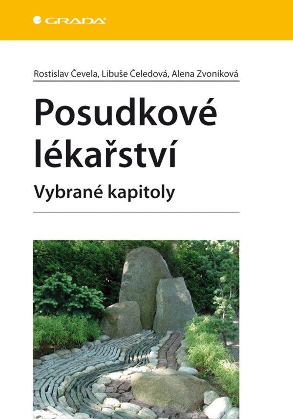 book О развитии и отсталости.