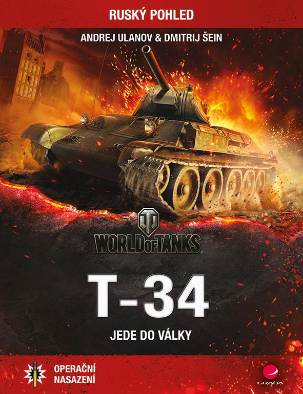 T-34 jede do války, Operační nasazení