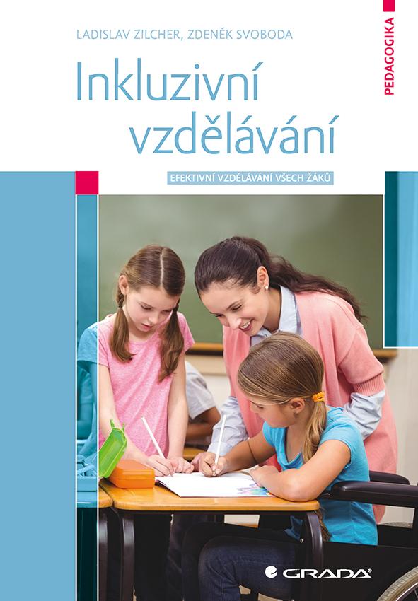 Inkluzivní vzdělávání, Efektivní vzdělávání všech žáků