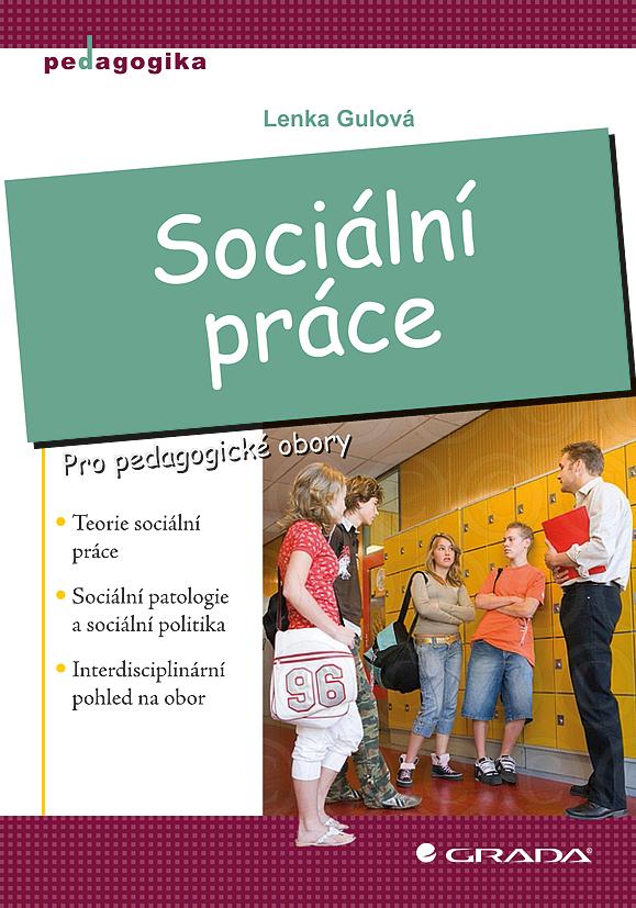 Sociální práce, Pro pedagogické obory