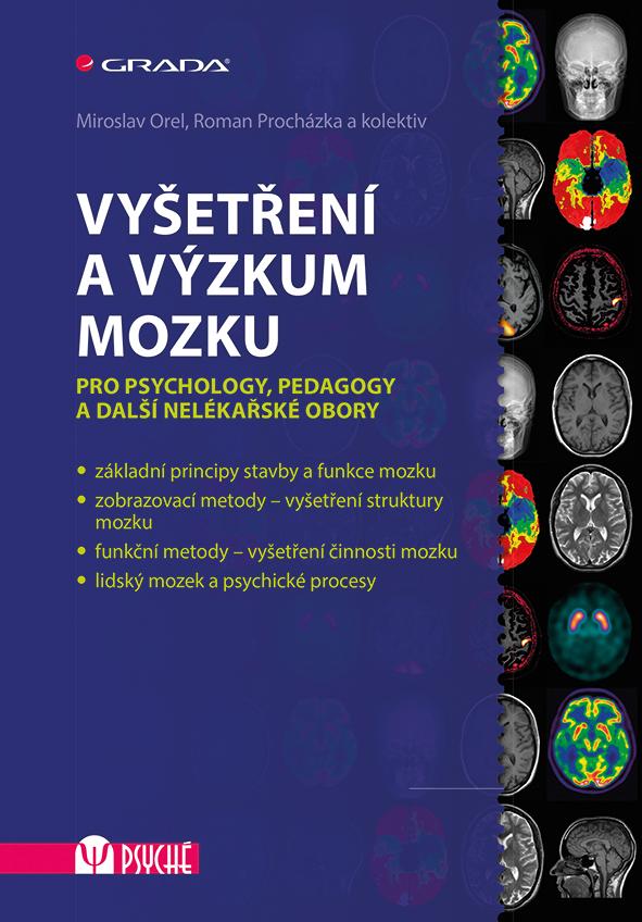 Vyšetření a výzkum mozku, Pro psychology, pedagogy a další nelékařské obory