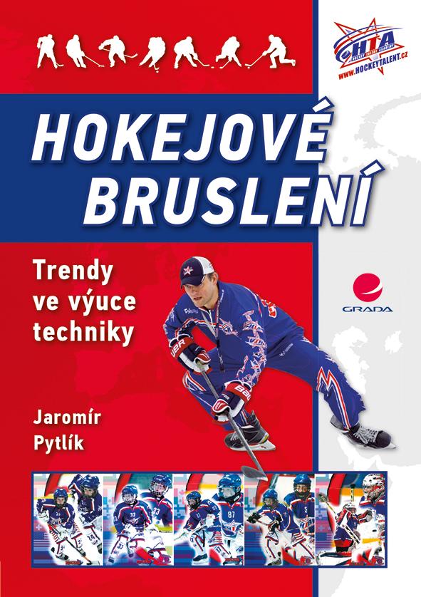 Hokejové bruslení, Trendy ve výuce techniky